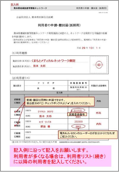 sub_step02_1-2