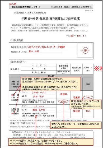 sub_step03_1-2