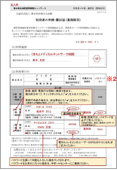 sub_step04_1-2